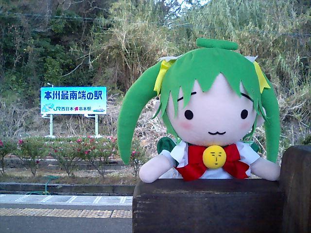 帰り道:kii the melon idol