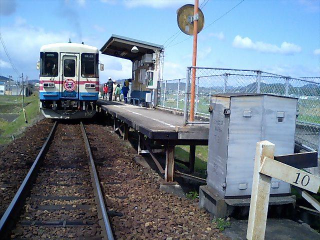 三木鉄道、最後の日