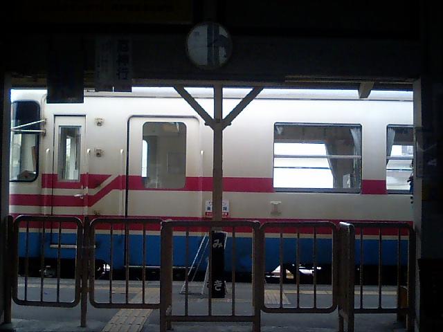 三木鉄道 廃線初日