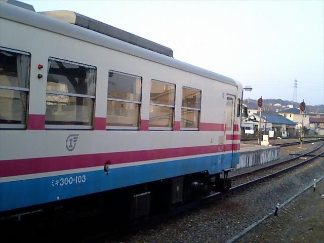三木鉄道 廃線2日目