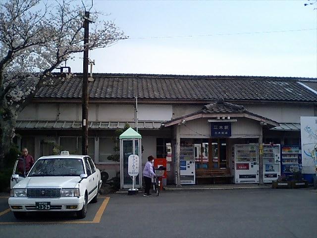 廃線:三木鉄道 廃止42日目