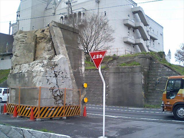 廃線:太平洋セメント専用線