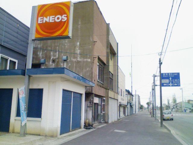200805231