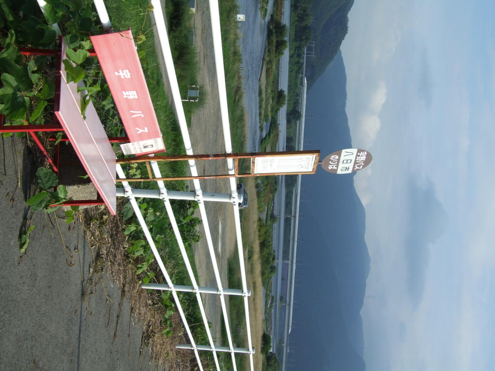 鉄道:厚狭だ厚〜狭〜だ〜よ〜♪