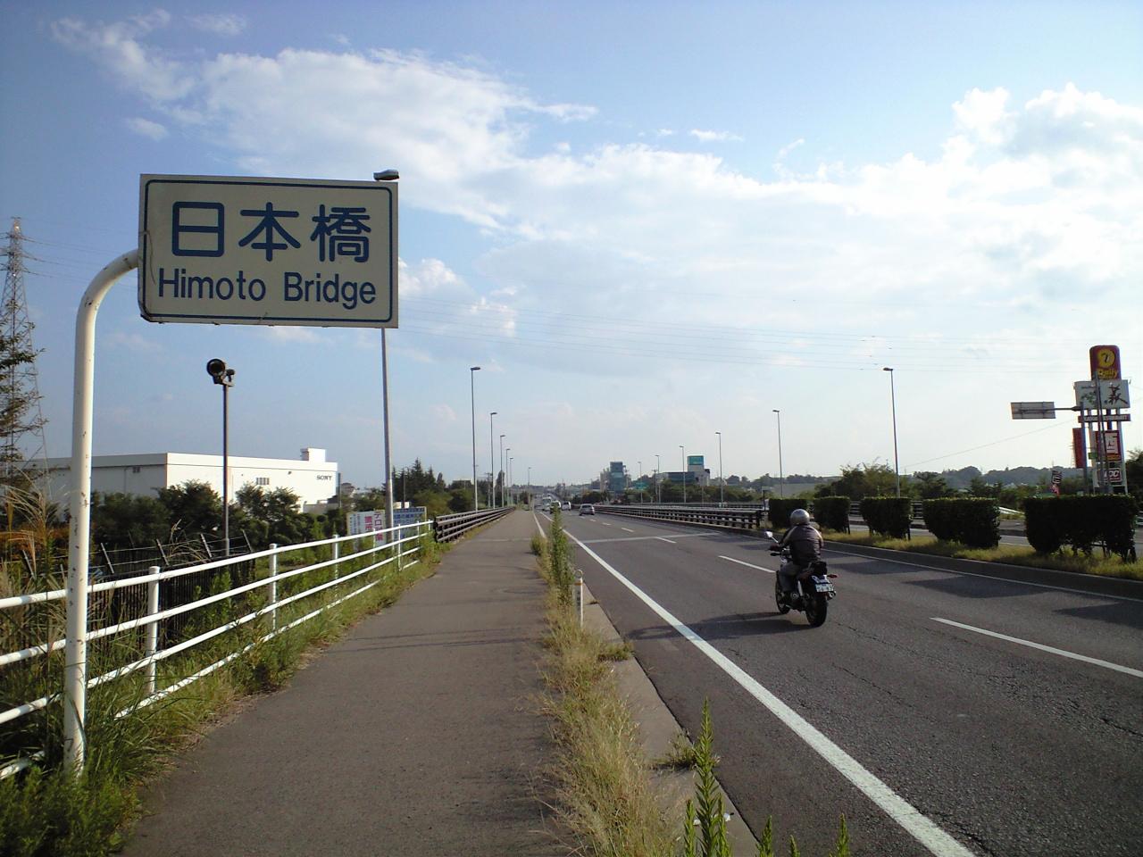 連休:華麗にジャブリング(日本橋