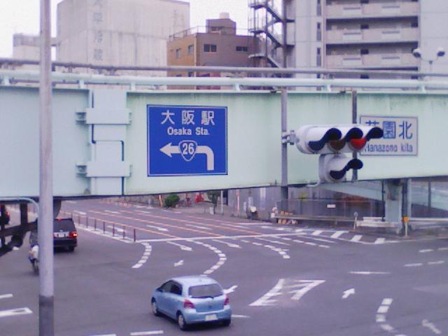 日記:ちょっと日本橋に行ってくる
