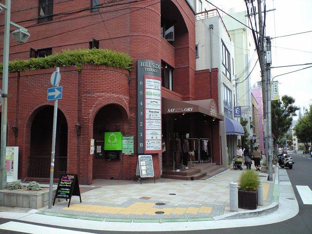 メイド:神戸北野のCafeStrawberryFarmに行ってきたんだが