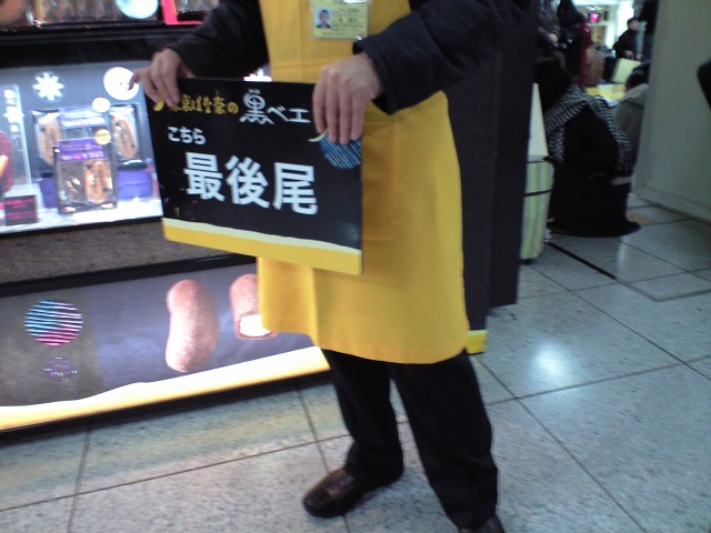 コミケ:絶望した…最後尾札だらけの東京に絶望した