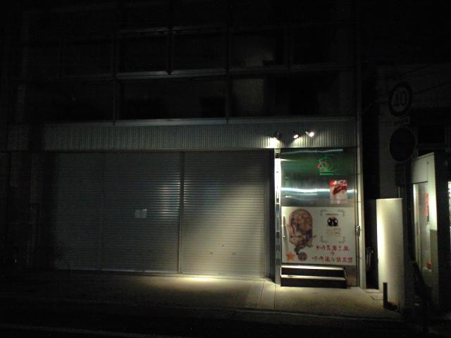 メイド:お月見猫王様の不思議な銘茶館の急な閉店を聞いて