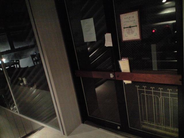 メイド:お月見猫王様の閉店 現地確認