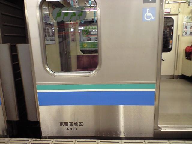 車窓:空き地って埼京よね〜