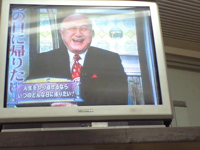 TV:「あの日に帰りたい」