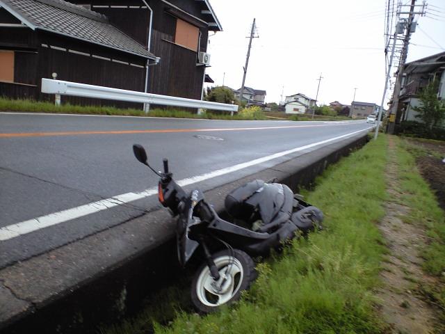 事故:今日の環倫一郎