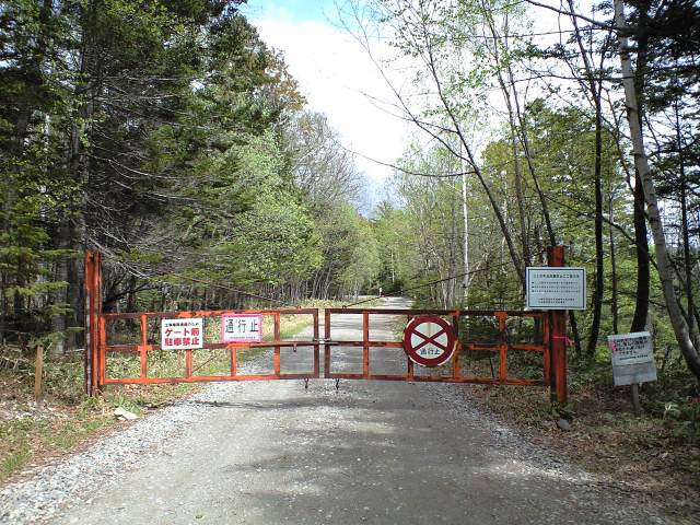 廃線:タウシュベツ橋梁への林道ゲート