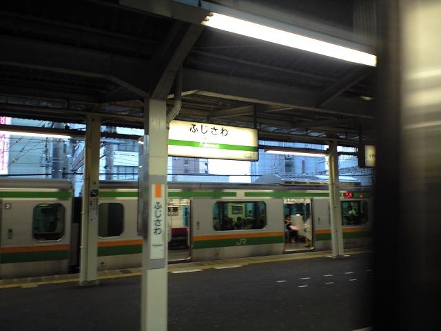 コミケ:神奈川県ナウ
