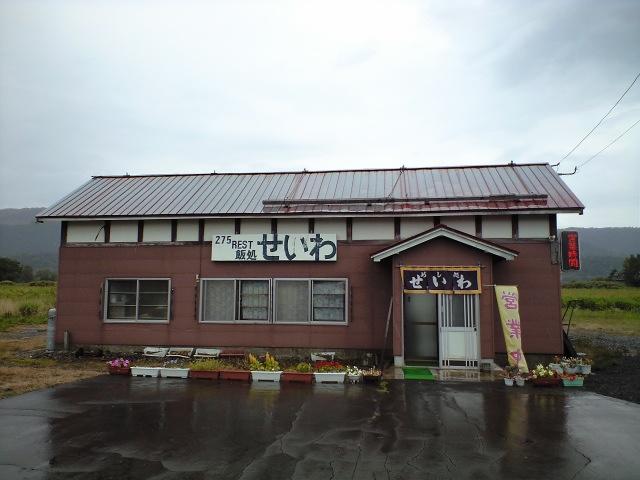 グルメ:本日の蕎麦紀行1〜廃線跡で見つけたグルメの旅〜