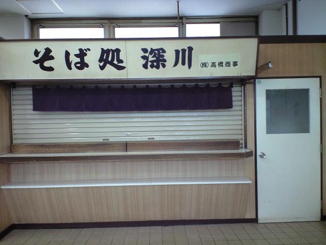 グルメ:本日の蕎麦紀行2〜廃線跡で見つけたグルメの旅〜