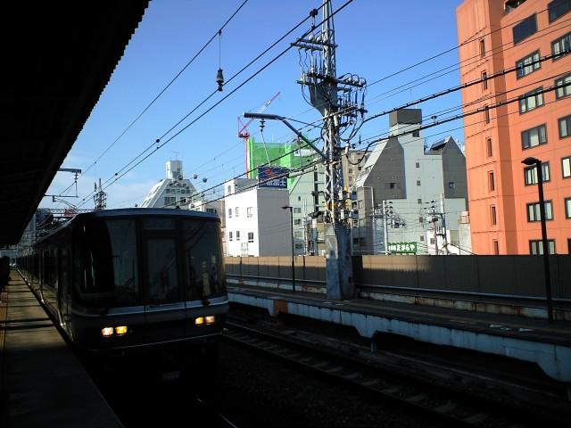 旅行:前略、僕はいま日本のどこかにいきます