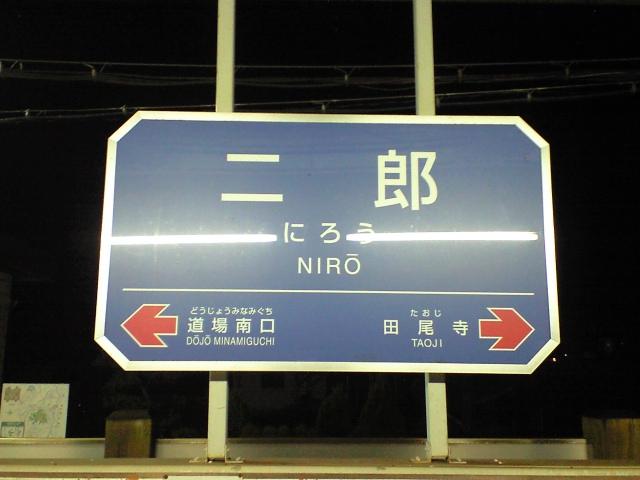 グルメ:二郎に最も近い二郎系ラーメン 神戸ちぇりー亭