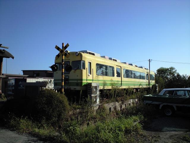 鉄道:今日の5の3