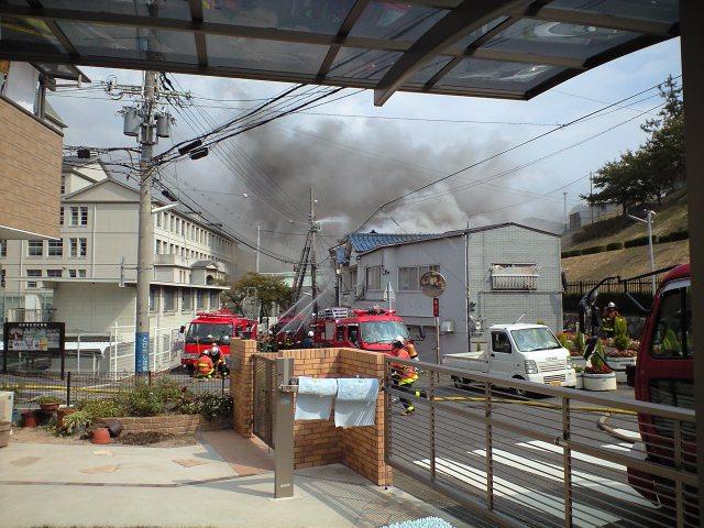 日記:近所で火事があった件について