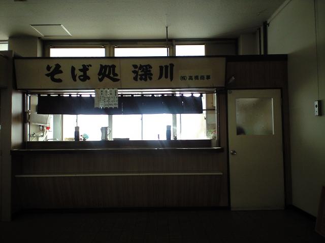 グルメ:本日の蕎麦紀行2 リベンジ編