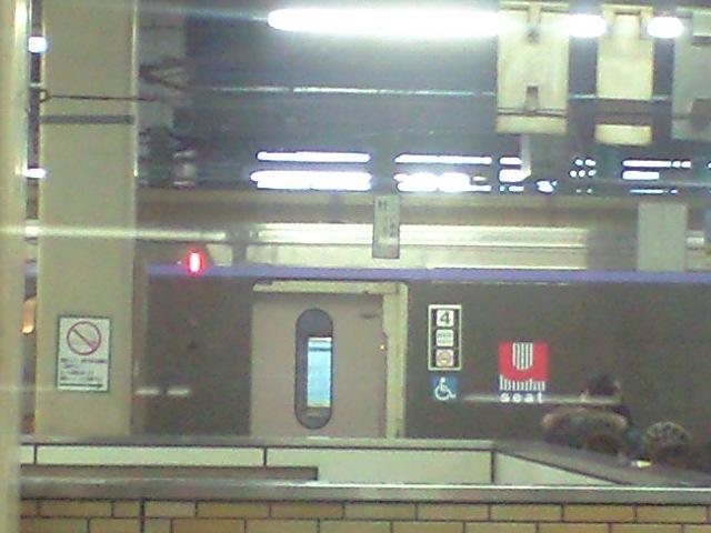 鉄道:乗車券の他にμチケットが必要です