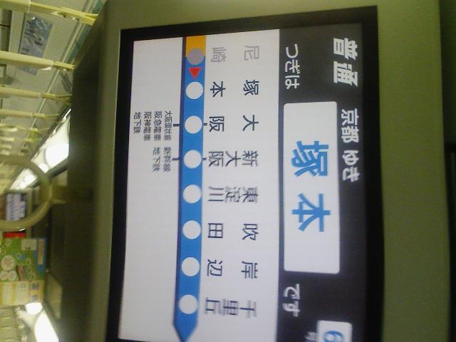 日記:通勤電車130km/h巡航というもの