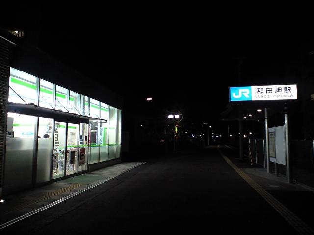 鉄道:和田岬駅が消えた件について