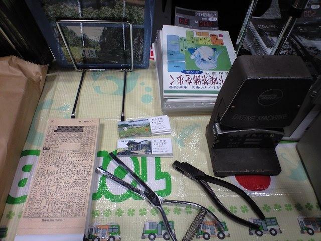 同人:こみっくトレジャー15 インテックス大阪5号館J09aなう
