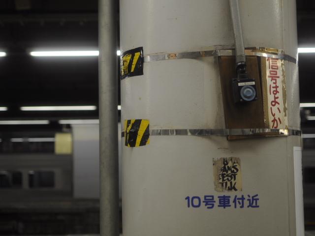 日記:品川駅なう