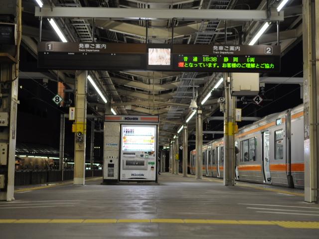 日記:浜松駅なう