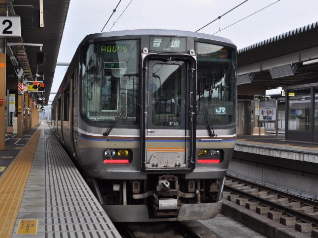 日記:福知山駅なう