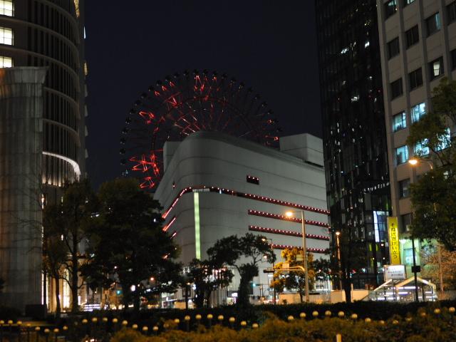 日記:大阪駅なう