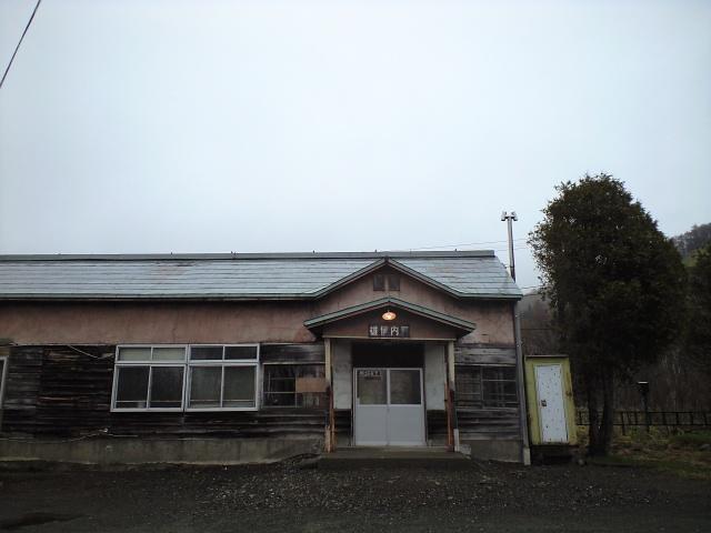 鉄道:駅チカ廃墟