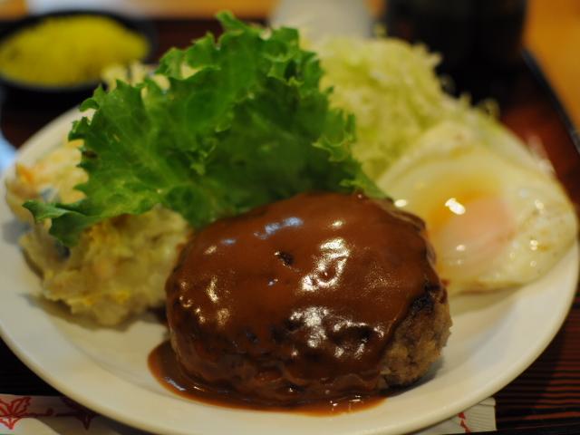 グルメ:喫茶神戸一のハンバーグ定食