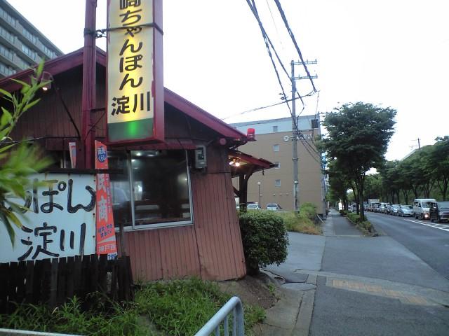 グルメ:長崎チャンポン「淀川」に行ってきた