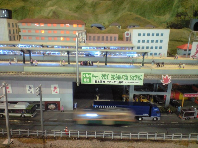 鉄道:関西最大級ジオラマ