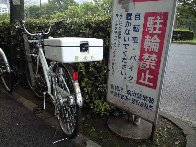 ネタ:これは酷い放置自転車ですね