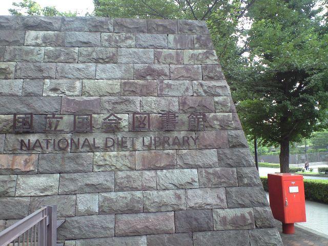 廃線:羽幌炭鉱鉄道と名羽線 文献調査