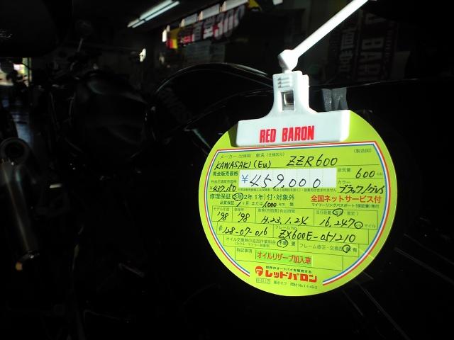 バイク:恋するパンクス