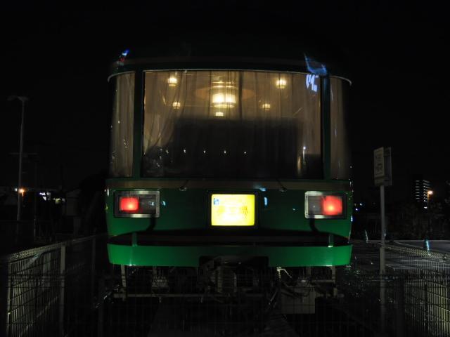 鉄道:しんみさと夢空間カフェって来た