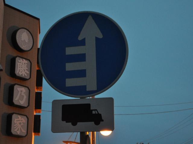道路:この標識の名付け親募集