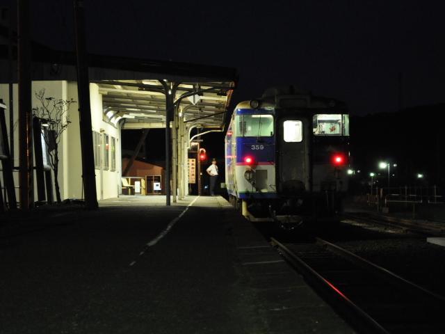 鉄道:この先、未成線につき