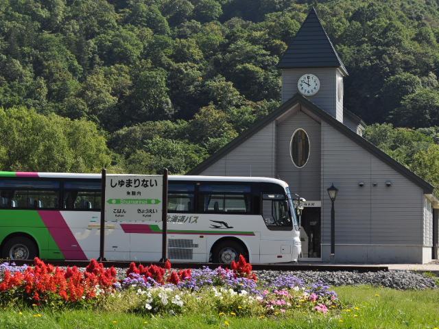 廃線:今日の代替バス