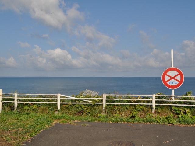 道路:絶景につき通行止め
