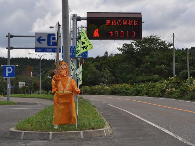 道路:交通安全人形が化け物すぎる件について