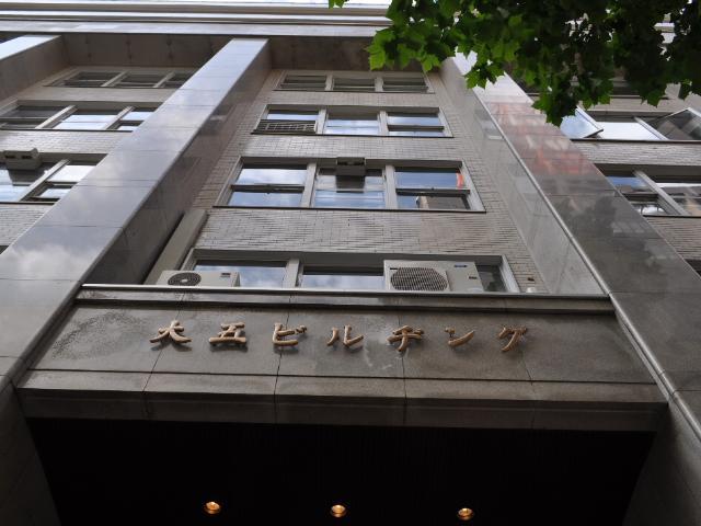 建築:旧羽幌炭鉱鉄道本社ビル