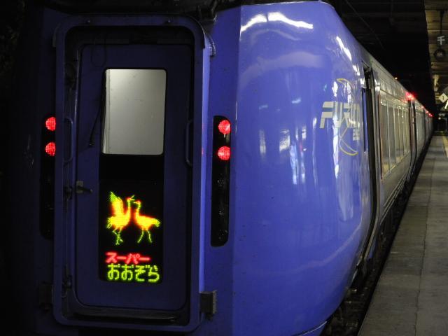 鉄道:ヂーゼルターボトレイン強化月間