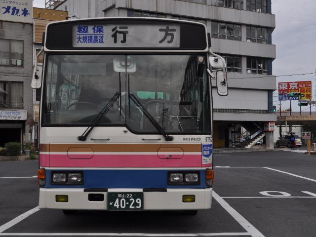 交通:路線バスの行方